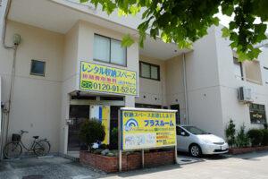 トランクルーム鶴見市場店